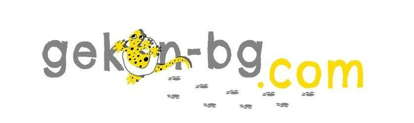 Блог на Gekon-bg.com